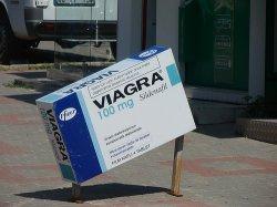 По мнению ученых виагра способна к расщеплению жиров